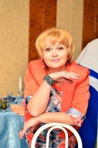 Вера Георгиевна